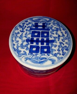 Antique Chinese Blue & White Porcelain *Double Happiness* Trinket Circle Box