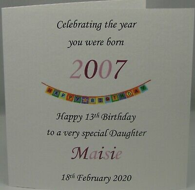 13th Year 2006 You Were Born Personalised Daughter Sister Female Birthday Card