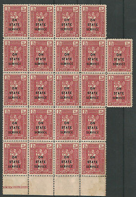 """1923 IRAQ """" ON STATE SERVICE """" OVERPRINTED ON REGULAR ISS 1.5 An BLOCK OF 23 MNH"""