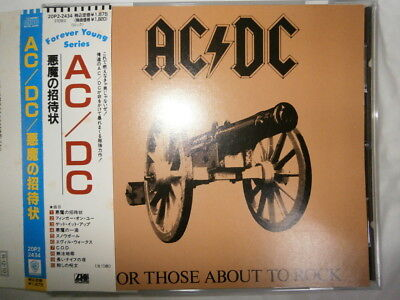 AC/DC For Those About To Rock We Salute You Japan CD 20P2-2434 W/Obi