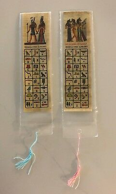 Lot Of 4 Ancient Egyptian Papyrus Bookmarks Cleopatra King Tut Nefertiti Book