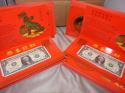 5 Lucky Money 2018 Year of the Dog.  88888xxx (five 8s) in sequential order
