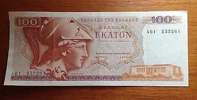 Greece 100 Drachmai Apaxmai Ekaton Bank Note Themistocles-Circulated