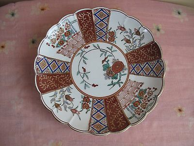Vintage Oriental Gold Imari Plate Hand Painted By Arita Bussan Japan 1959 Fluted