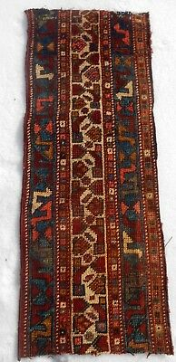 ANTIQUE EARLY 19th CENTURY TRIBAL Qashqai ORIENTAL RUG FRAGMENT SIZE 1' x 2' 4""