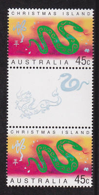 Christmas Island 2001 Year of the Snake Gutter pair MNH