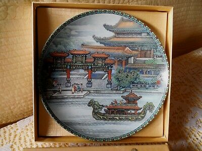 """Imperial Jingdezhen Porcelain Plate """"hall That Dispels The Clouds"""""""