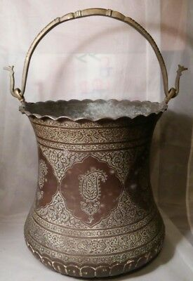 Vintage Antique Large Copper Brass Persian Islamic Arabic Pot Bucket Vessel LOOK