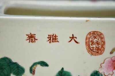 A Large Chinese 20th C Famille Rose Porcelain Planter, Signed.