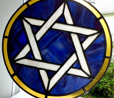 Antique Vtg Church Stained Glass Architectural Salvage Sun Catcher Star W68