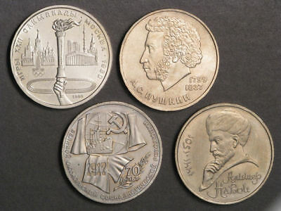 RUSSIA 1980-1991 1 Rouble BU - 4 Coins