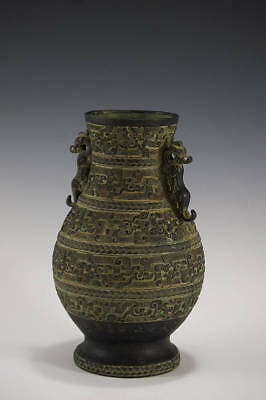 Antique Chinese Bronze Tong Dynasty Style Ritual Wine Vase Early Republic