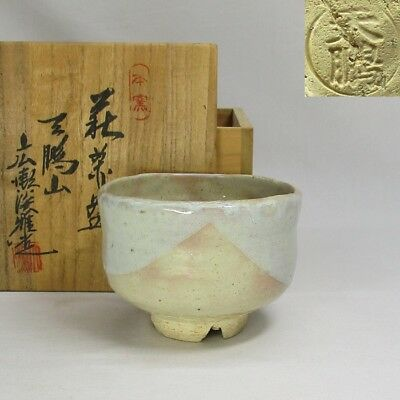 E852: Japanese HAGI pottery tea bowl by Tanga Hirose with signed box