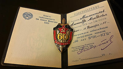 Soviet 60th Anniversary of the KGB Badeg with Award Certificate 1977