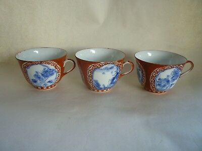 Three Vintage Japanese Eggshell Porcelain Cups, Hand Painted, Marked