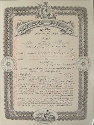 Egypt bond Company Y.Rofe Society purpose Cairo