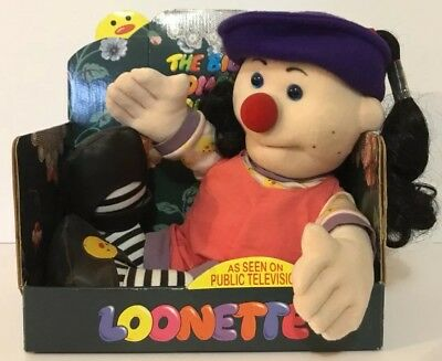 1995 Commonwealth Big Comfy Couch Loonette Doll New In Box