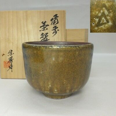F064: Japanese BIZEN pottery tea bowl with good glaze by famous Soshu Yamamoto.