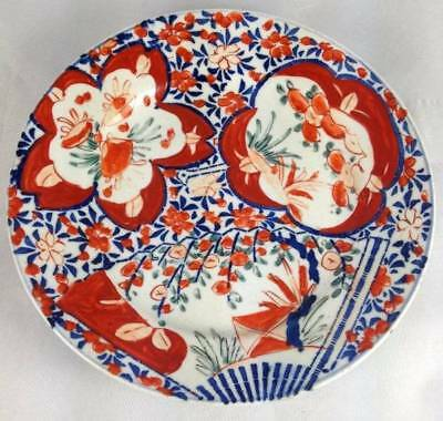 Antique 19th Century Japanese Imari Plate Blue Flowers Floral Gaudy