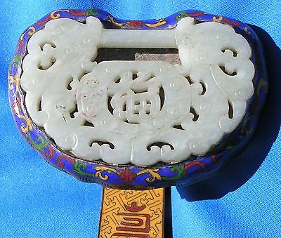 Qing Dynasty  important   cloisonne Jade Rui museum-quality