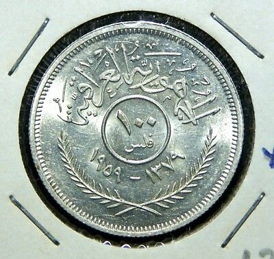 Iraq - 1959 - 1, 5, 10, 25, 50 & 100 Fils - 6 Coins in Unbelievable Condition!