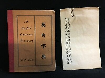 Antique Chinese Books