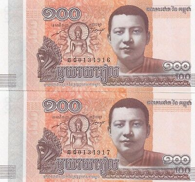 2x notes Cambodia 100 riels 2014  Unc , RUNNING NUMBERS