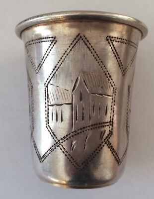 Antique Russian judaica sterling Silver Engraved Kiddush Beaker Cup goblet 84