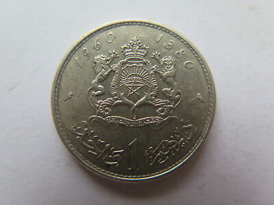 1960 MOROCCO SILVER 1 DIRHAM or 100 FRANCS in EXCELLENT CONDITION