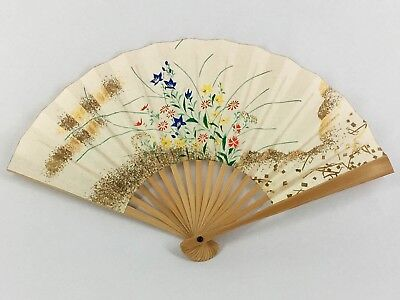 "Small Vintage Japanese ""Sadou"" Tea Ceremony 'Sensu' Folding Fan: Jan18L"