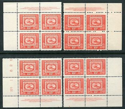 Weeda Canada 314 VF MNH M/S of PBs, 15c beaver 1951 CAPEX issue CV $35