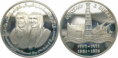 KUWAIT: 1976 2 Dinar National Day Proof #WC69937