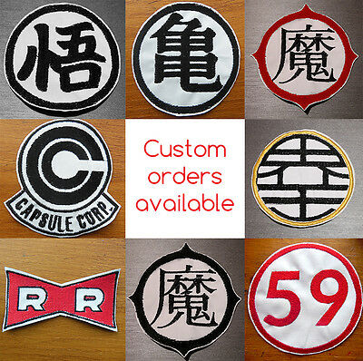 Dragonball Z embroidered patches -  cosplay DBZ dragon ball capsule corp custom