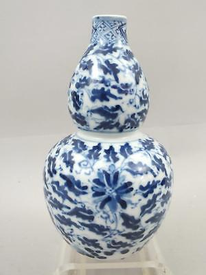 A Chinese Porcelain Double Gourd Vase With Blue Floral Decoration 19Th Century