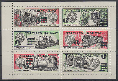 Talyllyn Railway Letter Stamps Mint Sheet; 1s on 11d Surcharge; MNH/Mint