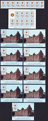 Laos Admission into ASEAN strip of 9+Sheetlet of 9 + 9 MSs SG#1577-MS1586