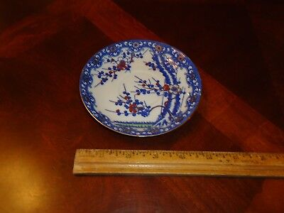 """RARE Vintage Antique 5"""" Chinese/ Oriental Blue and White Porcelain Saucer Paint"""
