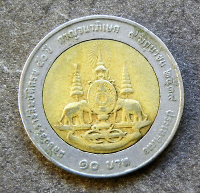 10 Baht Thailand - 50th Anniversary of the Reign of Rama IX #6279