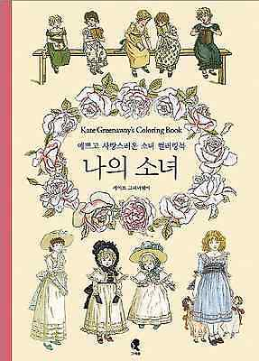 My Girl Coloring Book By Kate Greenaway For Adult Anti Stress Art Therapy