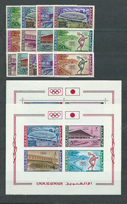 South Arabia Este Um To the Riyadh Mail Yvert 19/25+Hb 1 serrated and without