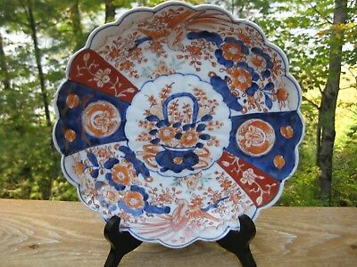 Antique Japanese Imari Scalloped Plate / Bowl Meiji Period 9 1/2 ""