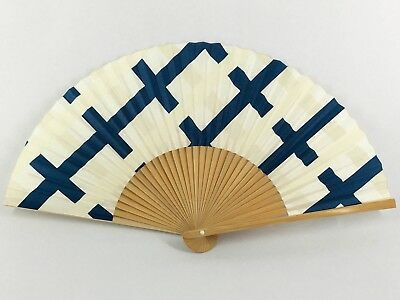 Vintage Japanese Folding Fan Matsuzakaya Department Store: Jan18T
