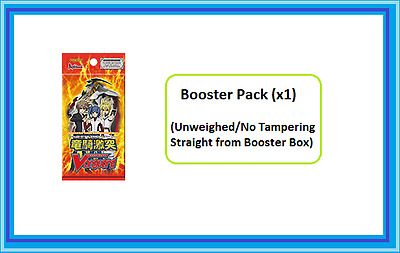 Cardfight!! Vanguard Clash of Knights & Dragons Booster pack (x1) (VGE-BT09) ENG
