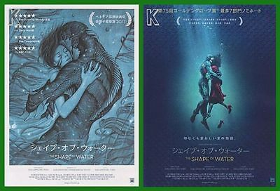 THE SHAPE OF WATER x 2 Japan chirashi flyers - Guillermo del Toro