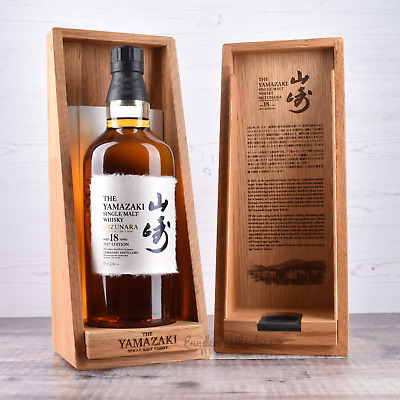 2017 Yamazaki Mizunara 18 Year Old Limited Edition Single Malt Japanese Whisky