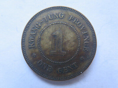c1914 CHINA KWANG-TUNG PROVINCE 1 CENT BRASS COIN in NICE COLLECTABLE CONDITION