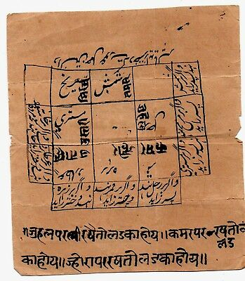 INDIAN INDIA YANTRA /MANTRA/ TANTRA MANUSCRIPT IN SANSKRIT to Born Boy#mn265