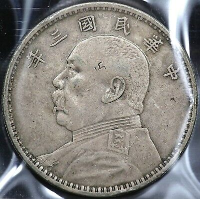 1914 One $1 Dollar Empire Of China #1