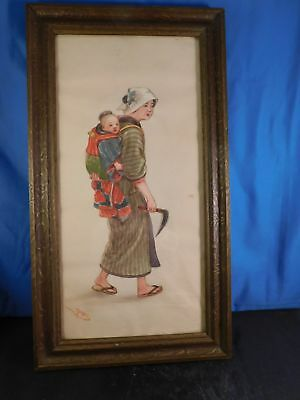 Original Vintage Japanese Watercolor of Woman and Child signed Ryuto