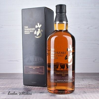 2015 Yamazaki Limited Edition Single Malt Japanese Whisky 700ml